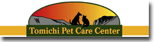 Tomichi Pet Care Center